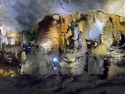 """""""广平——洞穴王国""""旅游文化节于8月中旬举行"""