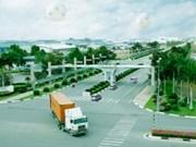 新加坡对越南平阳省投资18亿美元