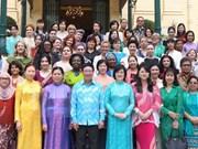 河内市东盟妇女小组在河内市问世