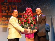 越南人民公安传统日70周年招待会在老挝举行