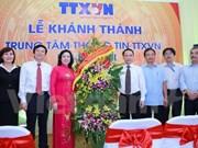 越南通讯社河内信息中心正式投运