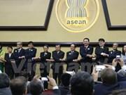 东盟成立48年纪念活动在雅加达举行
