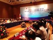 越南与日本加强合作促进农业产业发展