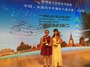 中国-东盟青少年钢琴大赛:越南队夺得四项一等奖