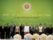 第47届东盟经济部长会议即将召开