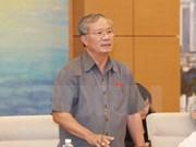 越南国会常委会向《国会和人民议会监督活动法(草案)》提供意见