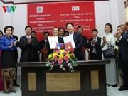 越南国家电视台与老挝国家电视台签署合作协议