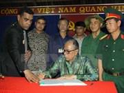胡志明市领导人会见孟加拉国总统