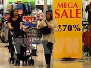 马来西亚第二季度经济增长4.9%