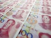 越南国家银行上调汇率 应对人民币贬值的权宜之计