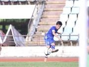 热身赛:越南U19队3比1击败老挝U19队