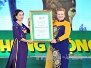 越南广平省丰芽—格邦国家公园重获世界自然遗产名录
