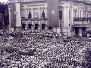 越南共产党在八月革命中的领导作用