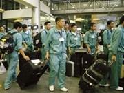 越南与泰国加强劳务合作