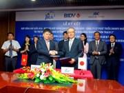 越南投发银行和日本国际协力机构向日本JSC公司提供优惠贷款
