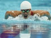 2015年世界游泳锦标赛:阮氏映圆400米个人混合泳摘铜