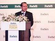 越南政府承诺为投资者创造稳定的经营环境