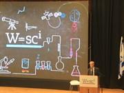 2015世界科学大会在以色列开幕
