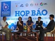 2015年首次大湄公河对接论坛将于9月在芹苴市举行