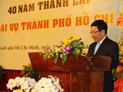 范平明副总理出席胡志明市外事办公室成立40周年庆典