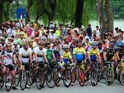近500名运动员参加2015年河内自行车公开赛