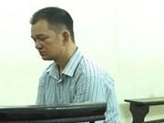 越南河内法院对一名非法运输毒品的菲律宾籍人判处死刑