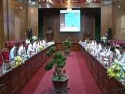 越南奠边与老挝丰沙里两省同意开通拿禀—牢普猜口岸