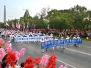 越南友好组织联合会代表团访问朝鲜