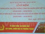 越南驻阿大使馆举行庆祝越南人民公安力量传统日70周年集会