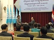 柬埔寨与越南勘界地图与联合国借用的地图完全相同