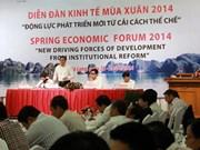 2015年越南秋季经济论坛即将在清化省举行