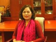 越南国家银行对一周内两次扩大汇率浮动幅度作出解释澄清