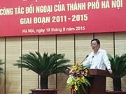 越南副外长胡春山:河内市对外工作在国家对外工作中扮演重要的角色