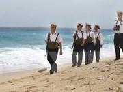 第5届东亚海大会组委会正式成立