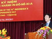 印尼国庆70周年纪念仪式在河内举行