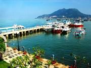 黄忠海副总理主持海洋资源环境基本调查国家指委会会议