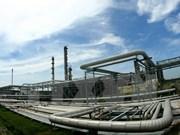 越南出资近18.3亿美元升级扩建榕桔炼油厂项目