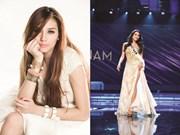 2015越南环球小姐选美大赛将在庆和省芽庄市举行