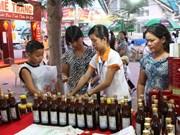 岘港市力争至2020年越南货市场份额提升到80%以上