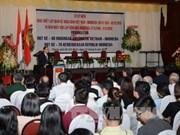 越南与印度尼西亚建交60周年纪念典礼在胡志明市举行