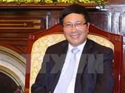 越南外交为地区和平稳定与繁荣做出贡献