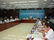 岘港市加大投资促进力度 发展物流服务