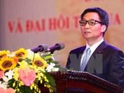 越南文化部门传统日70周年纪念庆典在河内举行