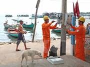 坚江省出资1.5万亿越盾开展七个岛乡输电项目