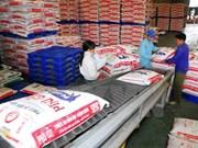 越南养殖饲料进口量增加