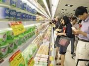 今年8月份越南CPI首次环比下降