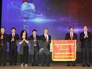越南祖国阵线主席阮善仁:通讯社应确保信息的准确性和及时性