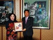 越南河内市代表团访问日本福冈县