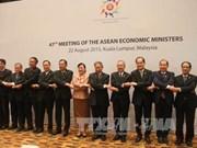 越南积极和主动参加第47届东盟经济部长会议及系列会议