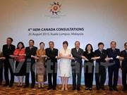 未来五年东盟与加拿大双向贸易额将提升至300亿美元
